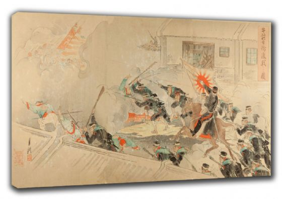 Gekko, Ogata: Severe Battle on the Streets of Gyuso. Japanese Fine Art Canvas. Sizes: A3/A2/A1 (003209)